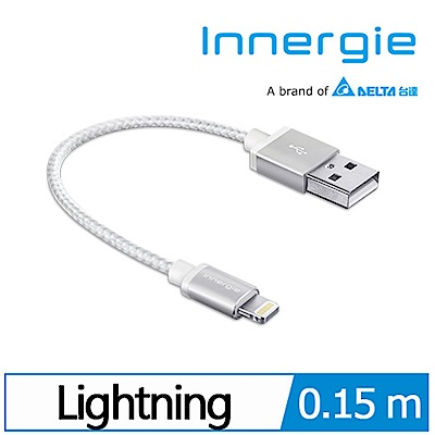 Innergie MagiCable USB to Lightning充電傳輸線白15CM