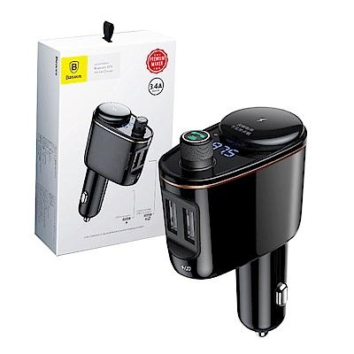 Baseus車用藍芽 MP3撥放雙USB車充/FM調頻