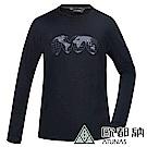 【ATUNAS 歐都納】男款台灣七頂峰長袖T恤(A6-T1901M黑/防曬吸排)