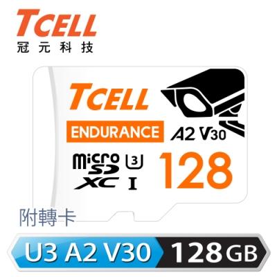 TCELL冠元 MicroSDXC UHS-I (A2)U3 128GB 監控專用記憶卡