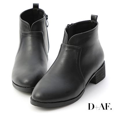 D+AF 自在簡約.素面小V口低跟短靴*黑