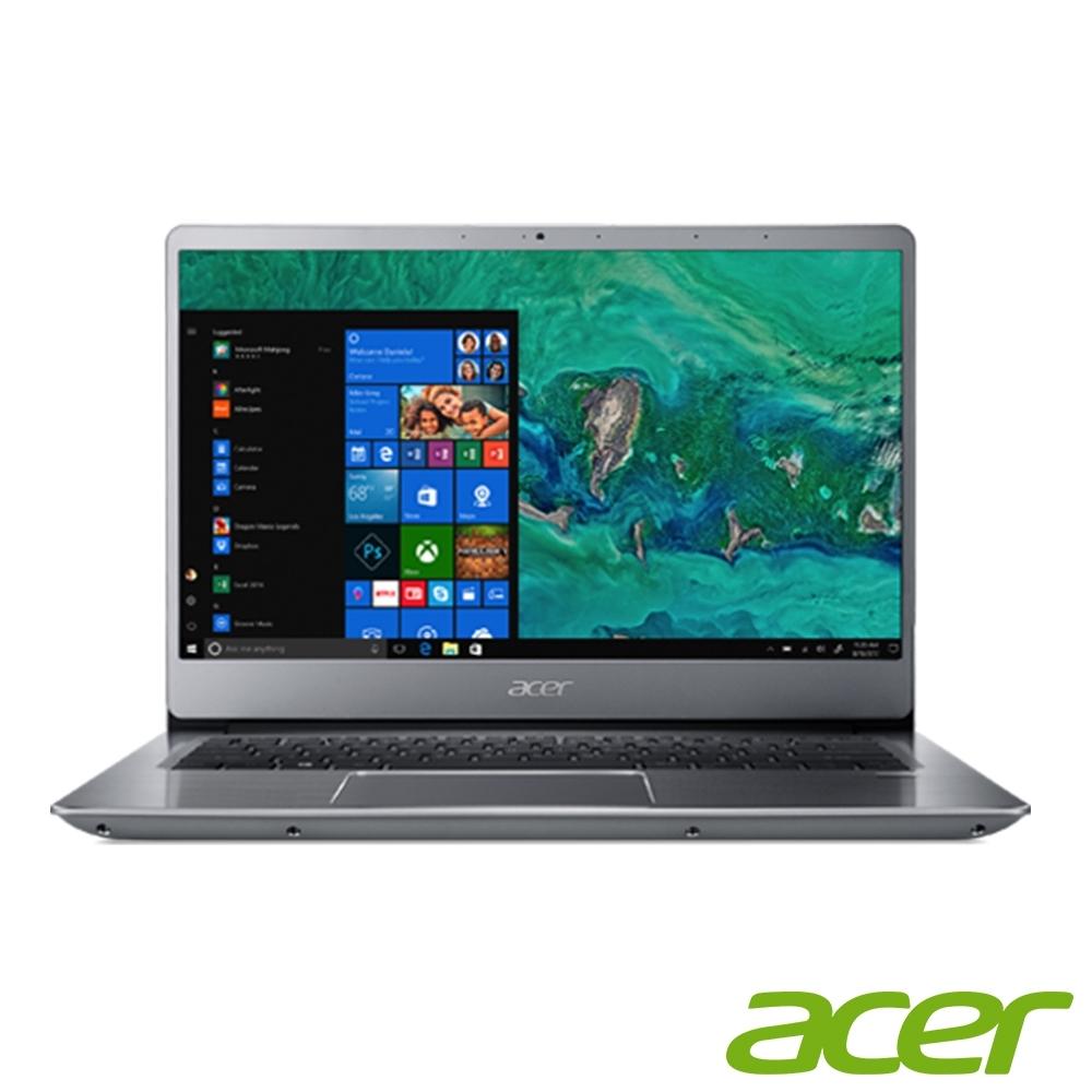 Acer SF314-56-54Q1 14吋筆電(i5-8265U/4G/256G SSD/Swift 3/銀)