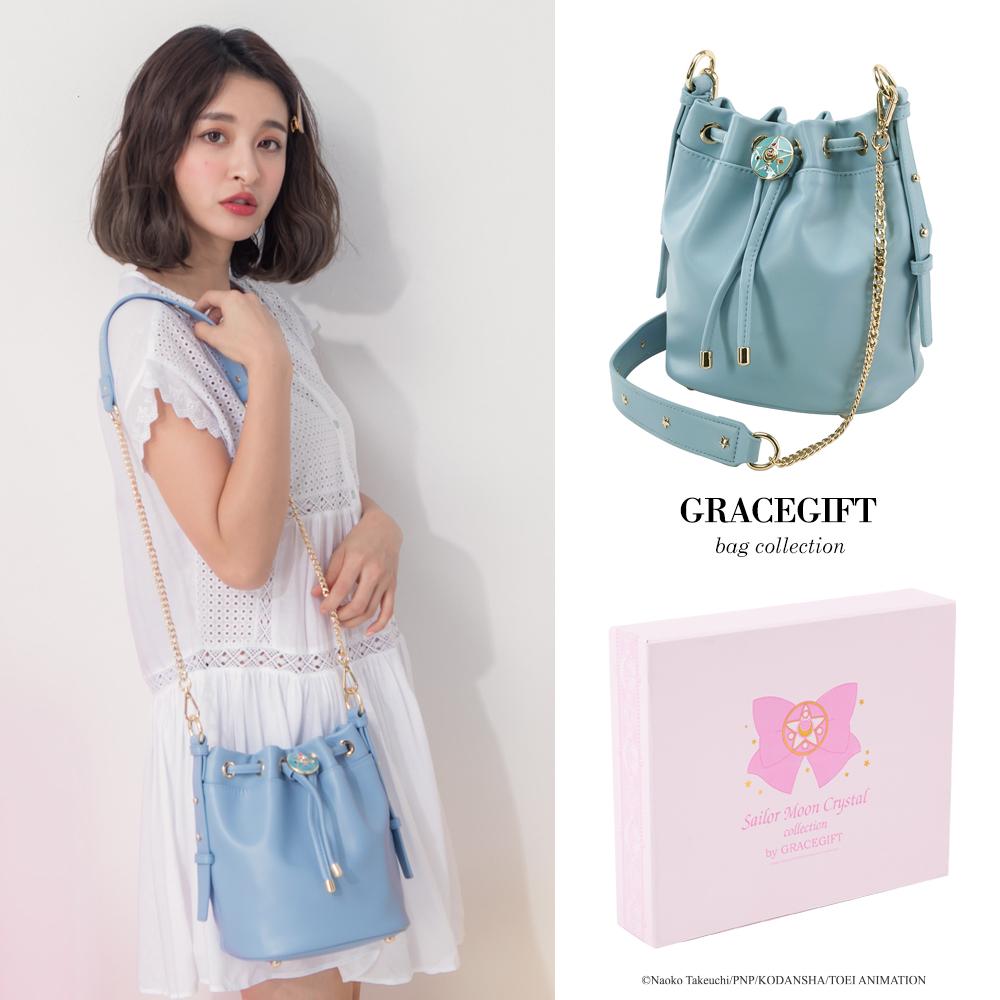 Grace gift-美少女戰士變身器鍊條水桶包 淺藍