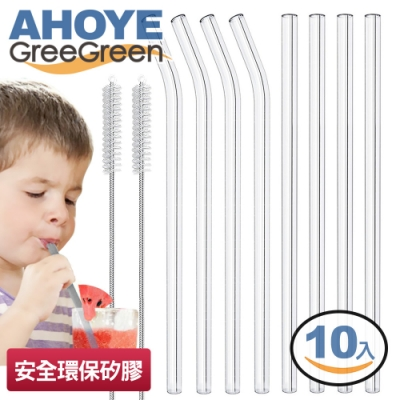 GREEGREEN 6mm矽膠透明吸管 10件組(4直4彎2刷)