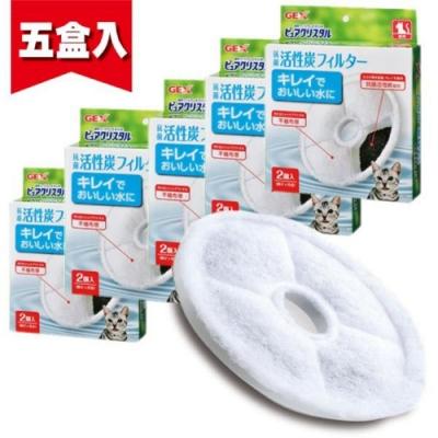 GEX - 淨水飲水器替換芯 一般活性碳 -五盒入 貓用/複數貓 替換用(貓用飲水器濾芯)