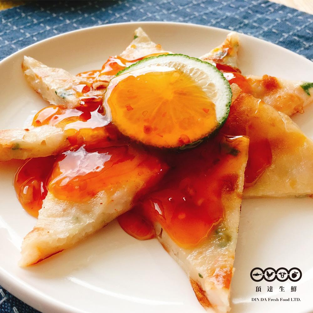 任-頂達生鮮-富貴月亮蝦餅(200g/2片/包)(附甜辣醬)