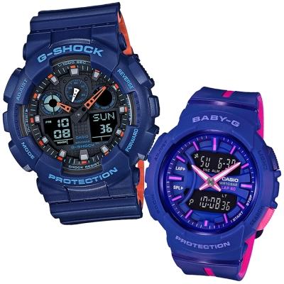 CASIO酷炫雙色個性造型設計休閒運動錶(GA-100L-2A+BGA-240L-2A1)