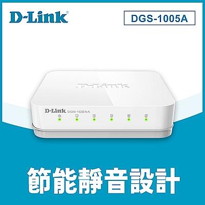 D-Link 友訊 DGS-1005A 5port gigabit Switch 5埠 節能桌上型網路交換器 10/100/1000mbps高速乙太網路switch hub