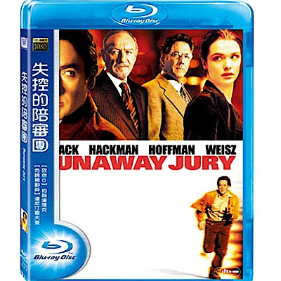 失控的陪審團 Runaway Jury  藍光  BD