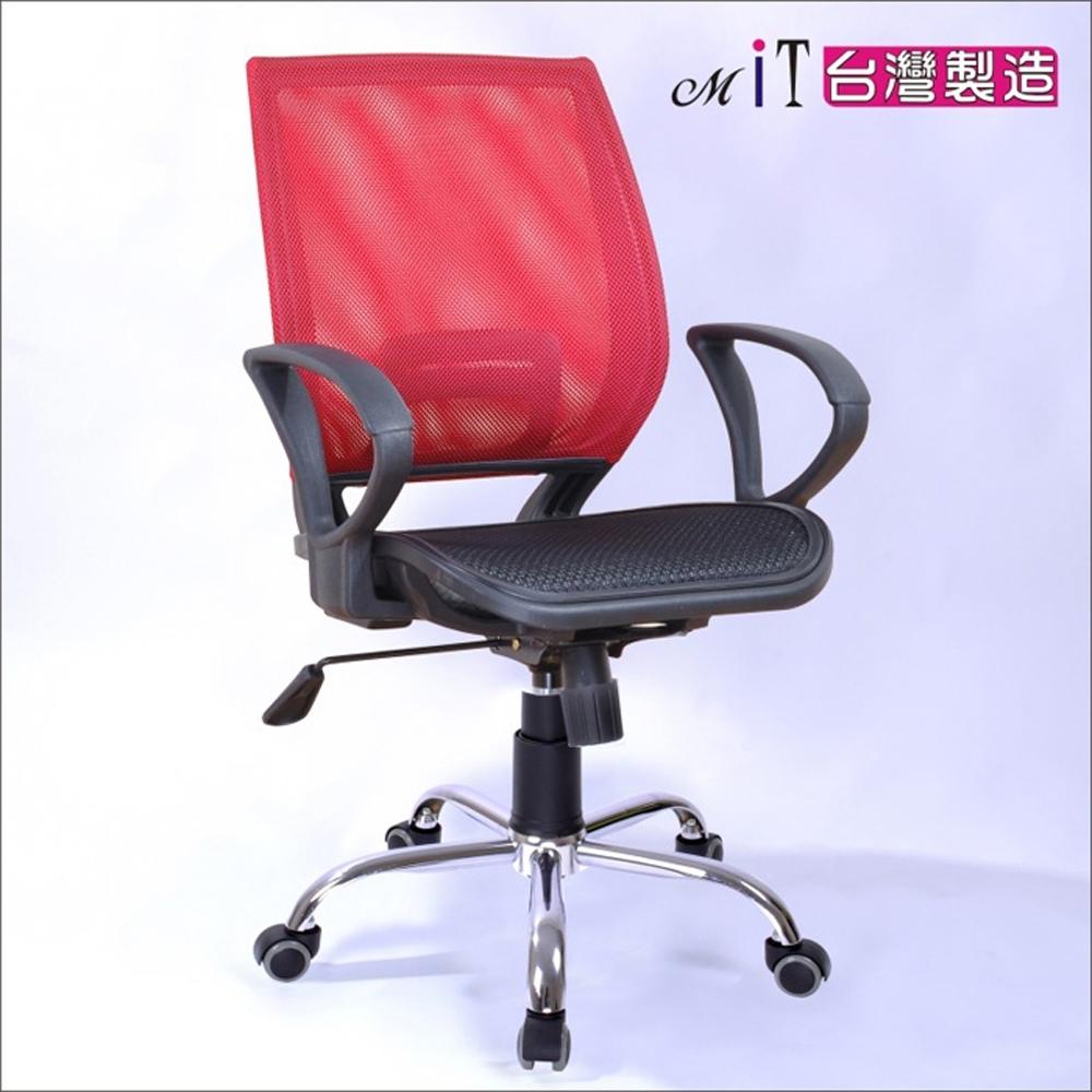 DFhouse超世代全網電腦椅(鐵腳)-4色  58*46*94-104