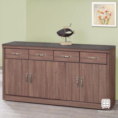 漢妮Hampton瑞德工業風柚木色5.3尺碗櫃下座-160.2x41x85.5cm