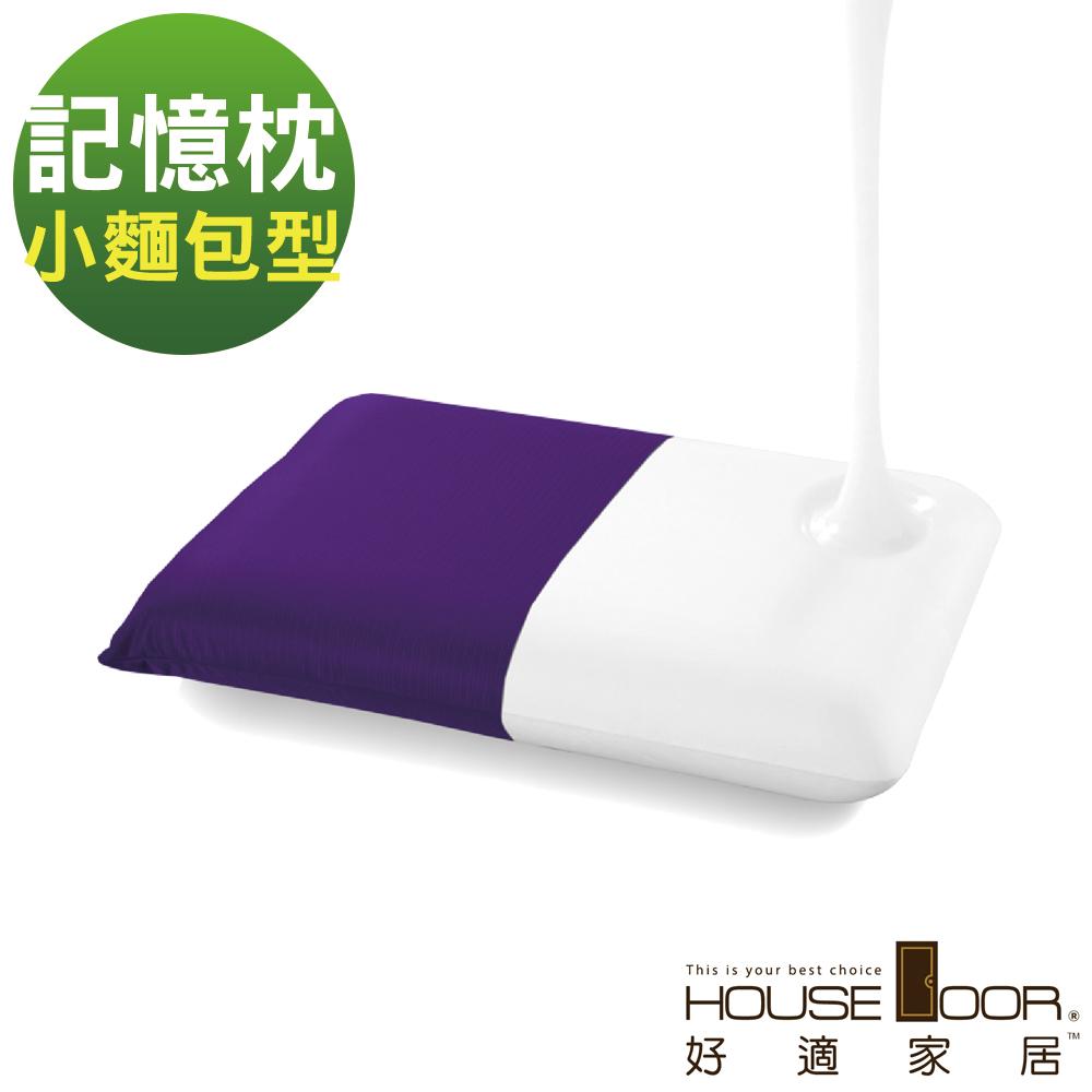 House Door 日本大和防蹣抗菌表布 親膚涼感釋壓記憶枕 小麵包型 1入