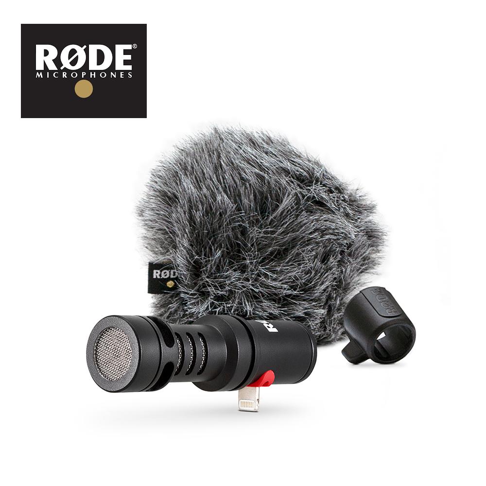 RODE VideoMic ME-L 手機平板專業指向性麥克風 iPhone.iPad用