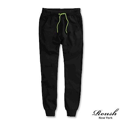 Roush 螢光褲繩超彈力縮口棉褲(3色)