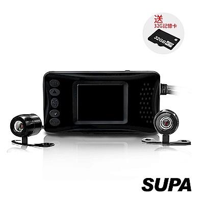 速霸 DR600 HD 雙鏡頭 防水防塵 高畫質機車行車記錄器-8H