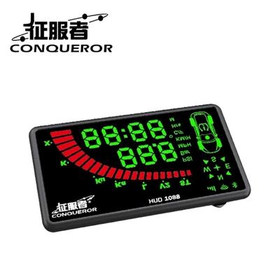 征服者 HUD-1088 GPS雲端分離式全頻測速器(彩色)
