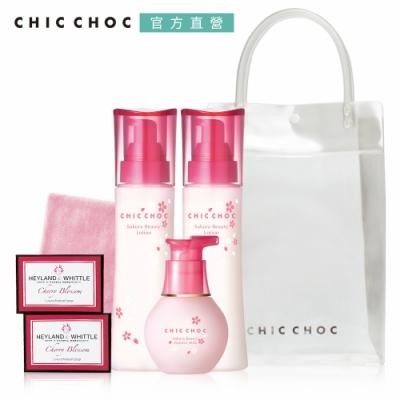 CHIC CHOC 櫻花水感集中保濕組(櫻花水+精華液)
