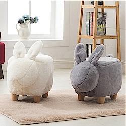 日居良品 超萌布套可拆洗動物系列椅凳(山羊/兔兔).
