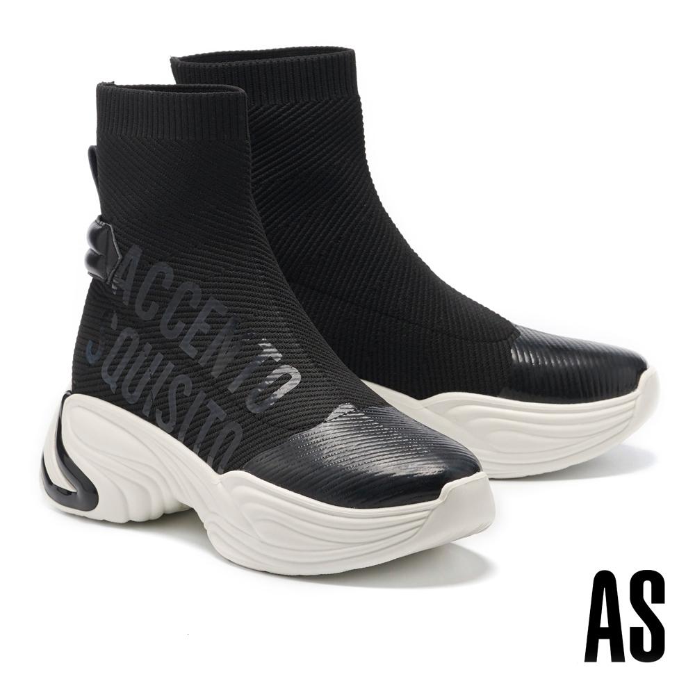 休閒鞋 AS 街頭潮流異材質拼接波浪厚底飛織高筒休閒鞋-黑