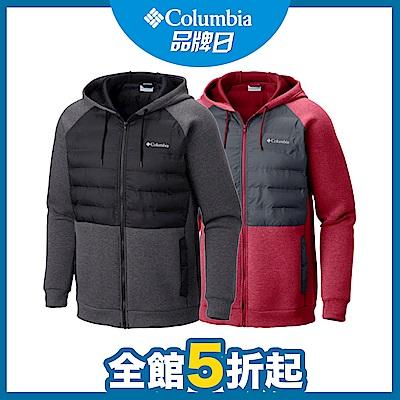 Columbia 哥倫比亞 男款- 保暖連帽外套-2色