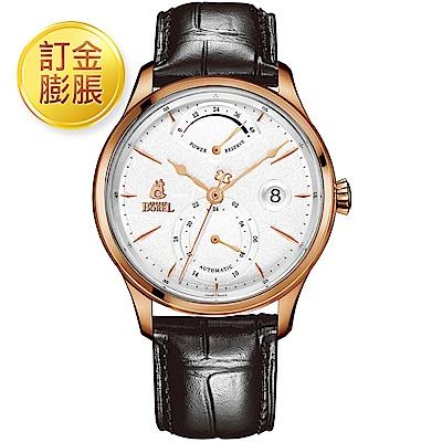 [限訂金膨脹購買]ERNEST BOREL 瑞士依波路錶 復古系列 動力儲存皮帶-白色42mm