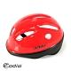 【ADISI】 兒童自行車帽 CS-2700 紅 product thumbnail 1