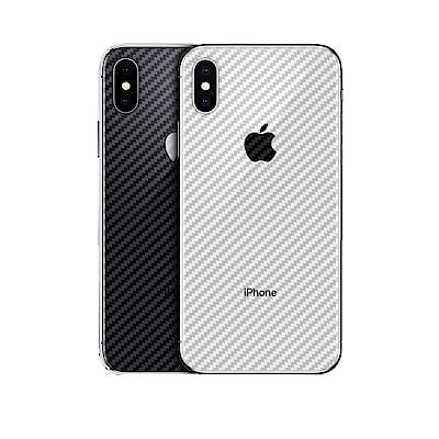 御殼坊 Apple iPhone XS MAX 背面保護貼抗刮(碳纖紋背貼)超值 2 片入