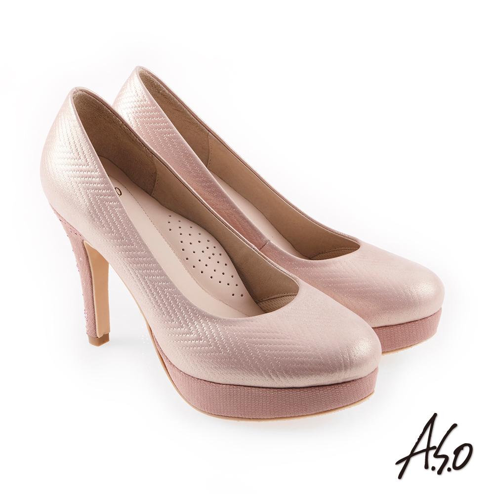 A.S.O 炫麗魅惑 璀璨金箔牛皮水鑽高跟鞋 粉紅