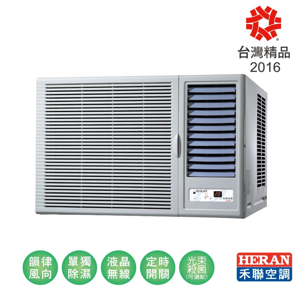 HERAN禾聯 9-13坪 5級定頻冷專右吹窗型冷氣 HW-80P5 R410冷媒