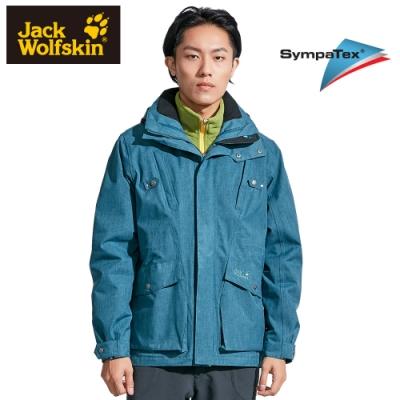 【Jack Wolfskin 飛狼】男 Meru 防水防風透氣外套 (Sympatex防水科技) 單件式『礦石藍』