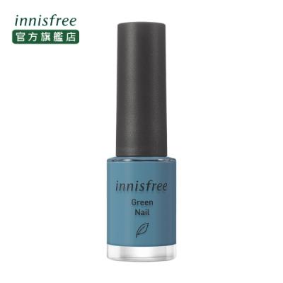 (任3入$280) innisfree 自然主義指甲油 6ml