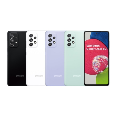 Samsung Galaxy A52s 5G (6G/128G) 6.5吋 智慧型手機