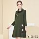 【YIDIE衣蝶】中國風粉林鳥刺繡短洋裝-綠 product thumbnail 1