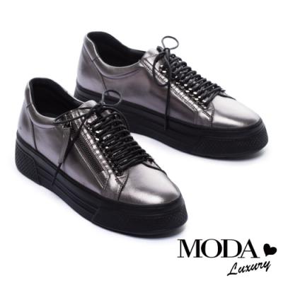 休閒鞋 MODA Luxury 硬朗個性派側拉鍊設計厚底綁帶休閒鞋-古銅