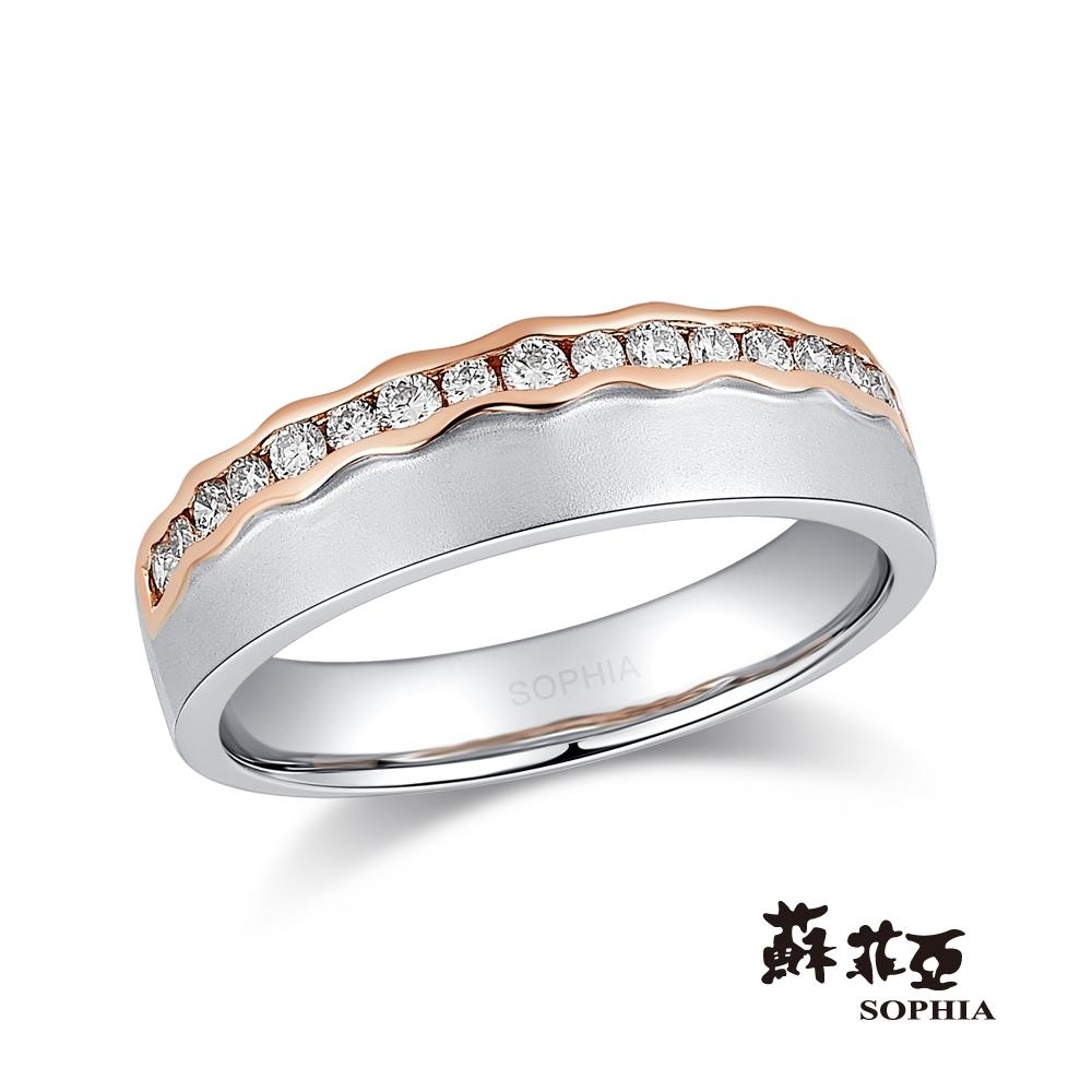 蘇菲亞SOPHIA-幸福花冠雙色鑽石男戒