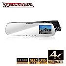 MANHATTAN RS10P 高畫質後視鏡行車紀錄器+16G記憶卡