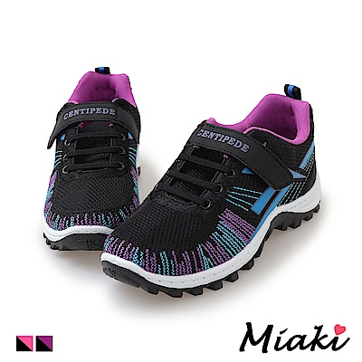 Miaki-休閒鞋透氣舒適加厚底健走鞋-黑紫