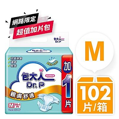 包大人成褲親膚舒適M(16+1片x6包/箱)