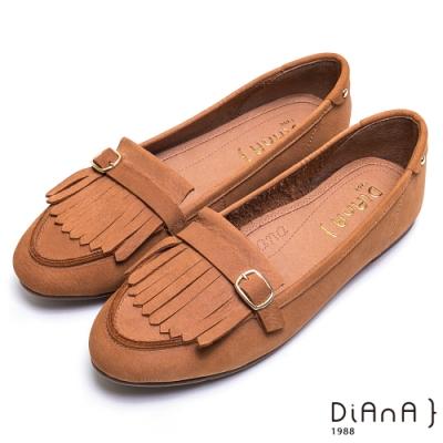 DIANA 經典流蘇方釦真皮休閒平底鞋-漫步雲端超厚切焦糖美人款-棕