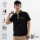 【遊遍天下】MIT男款吸濕排汗抗UV機能POLO衫GS10033黑色