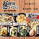 蔥阿伯 水餃+湯包+抓餅 任選4包 product thumbnail 1
