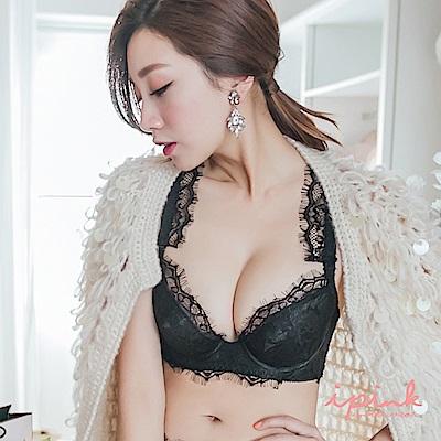 i PINK 大罩杯內衣 寵愛之名 獨家睫毛蕾絲70B-90H(黑)