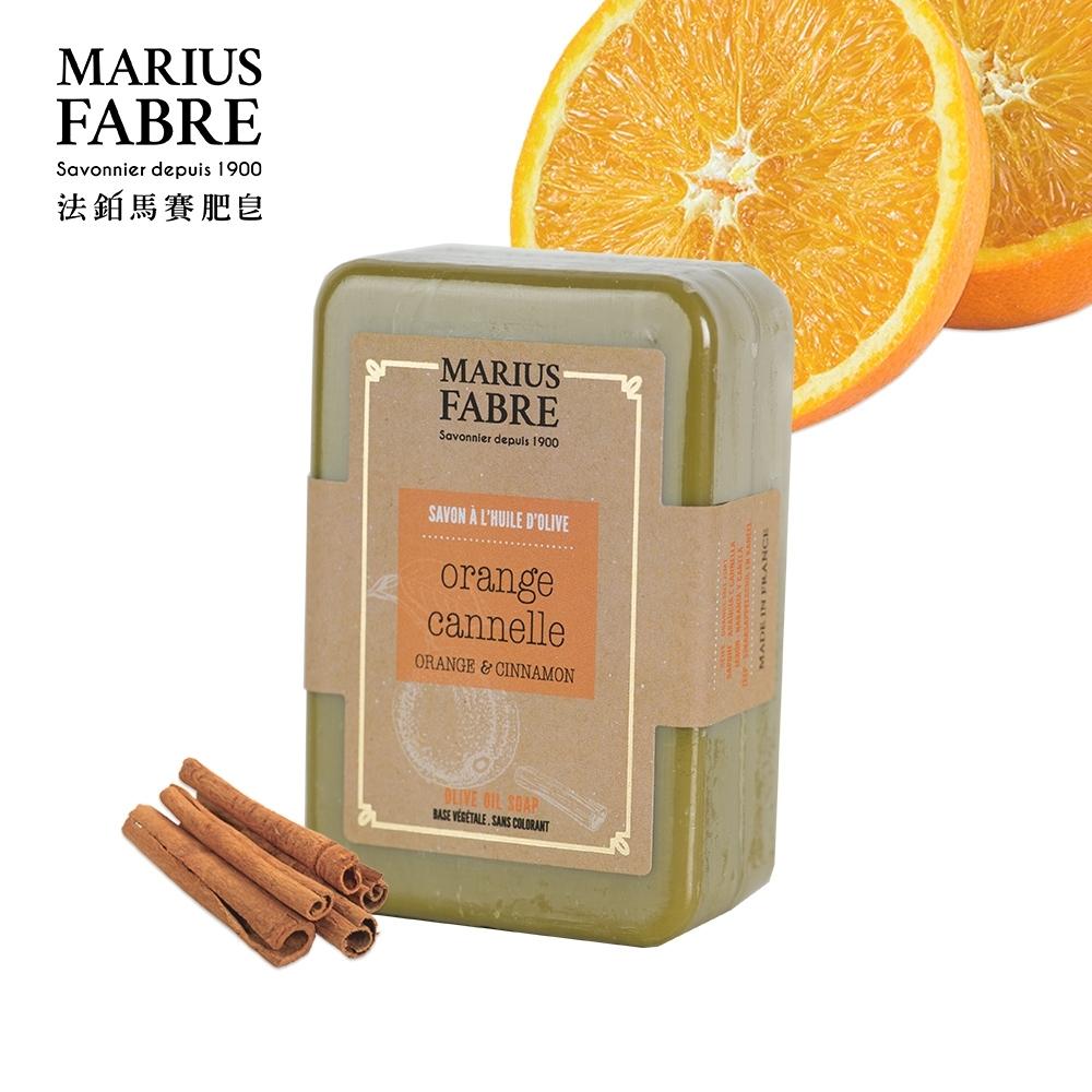 法國法鉑-甜橙橄欖草本皂-250g/顆
