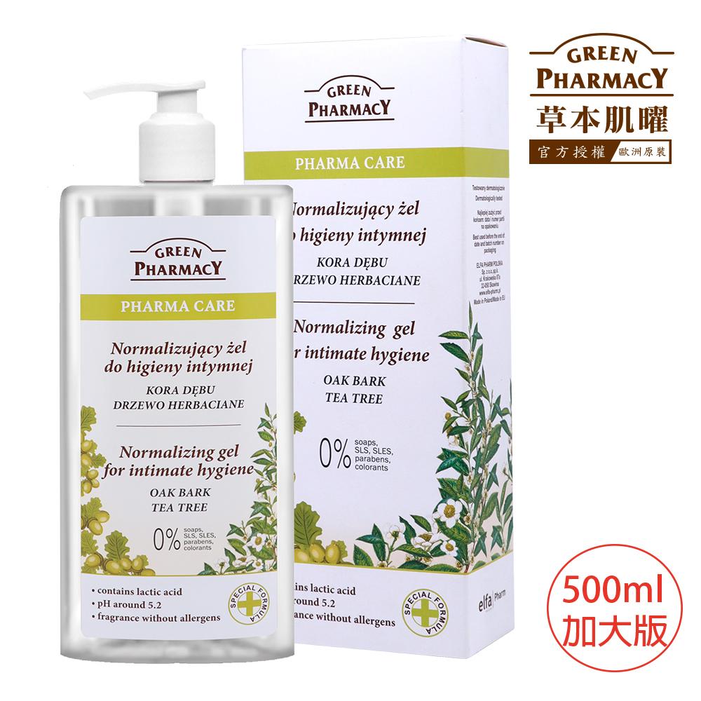 Green Pharmacy 草本肌曜 茶樹平衡水嫩私密潔膚露 500ml - 加大版