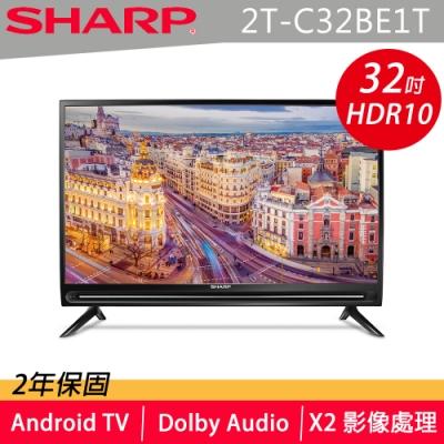 點我再折扣 SHARP夏普 32吋 智能連網液晶顯示器 2T-C32BE1T