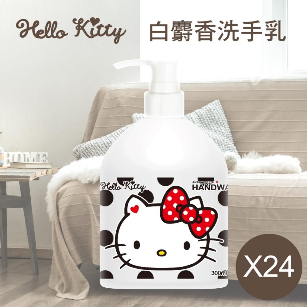 HELLO KITTY 白麝香洗手乳300mlx24瓶