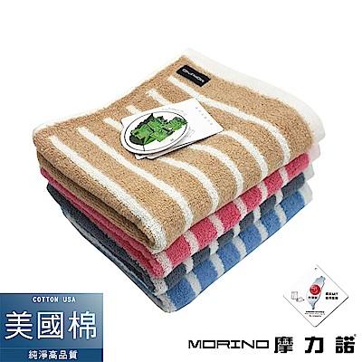 美國棉抗菌消臭橫紋毛巾 MORINO摩力諾