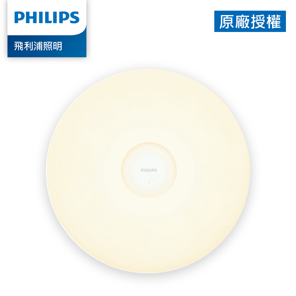 Philips 飛利浦 智奕 智慧照明 42W吸頂燈典雅版618(PZ001)