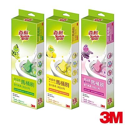 3M 百利菜瓜布馬桶刷 香水系列-3種香味可選