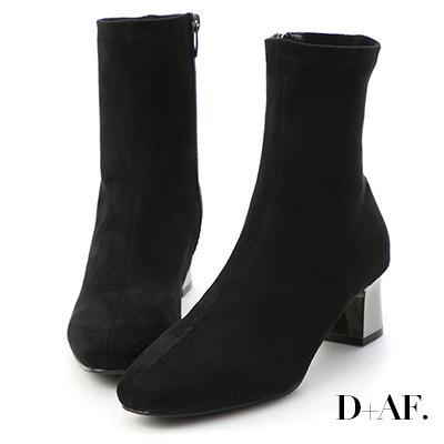 D+AF 引領潮流.素面小方頭金屬跟襪靴*黑絨